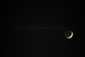 三日月と土星